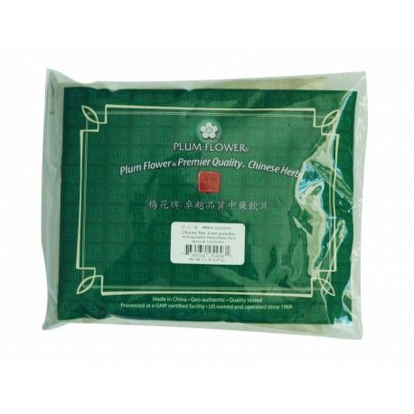 Andrographis poudre (Prune Fleur) (500g)